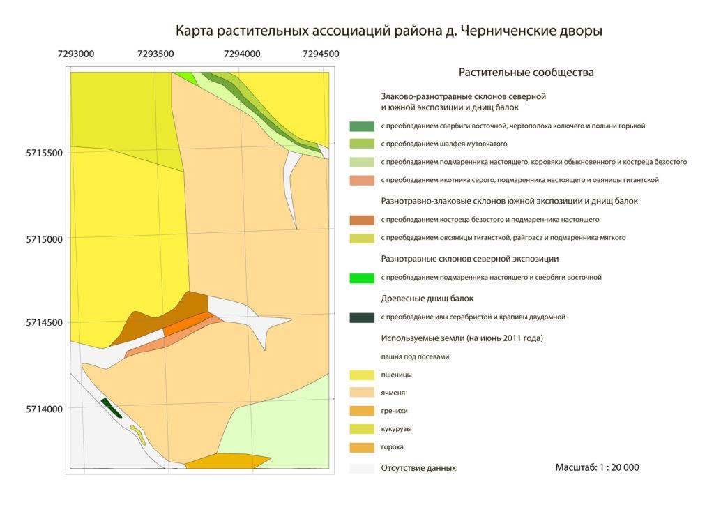 Карта растительных ассоциаций